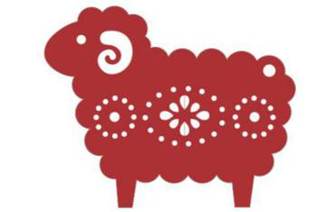 Keychain sheep - Acrylic glass 3mm red